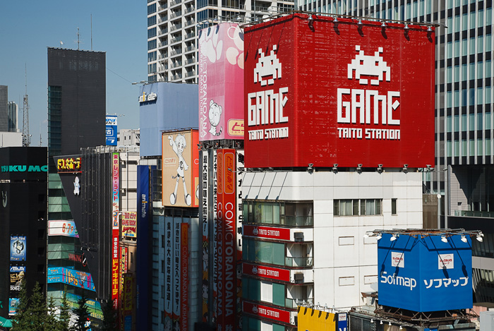 tokyo realtime akihabara skyline - photo courtesy of White Rabbit Press