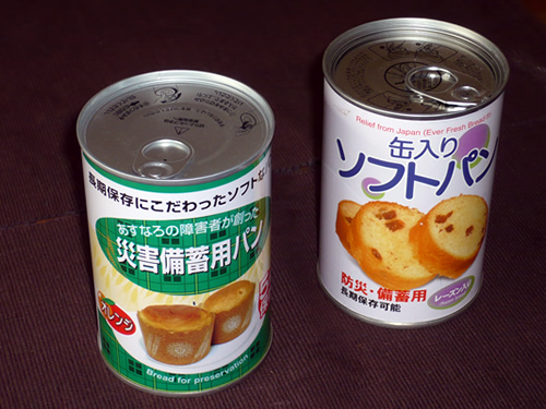 canned bread
