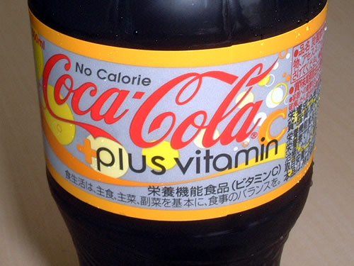 Coca Cola plus Vitamin C