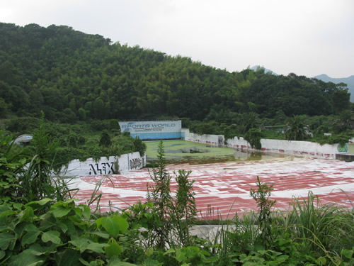 izu sports world haikyo ruins