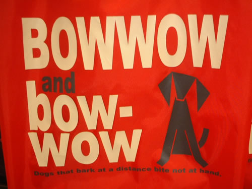 bow wow and bow wow
