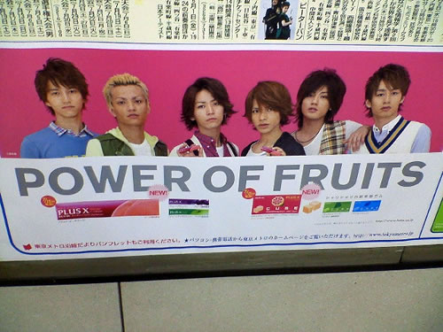 Power of Fruits