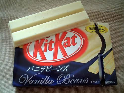 Kit Kat Vanilla