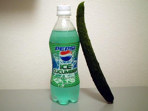 اليابان تنتج بيبسي باخيار Pepsi%20cucumber